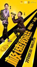 Yang Qianhua & Ding Zigao