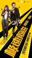 Han Geng & Wu Xin