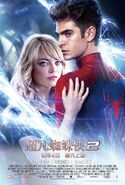 Poster-amazing-spider-man-40c