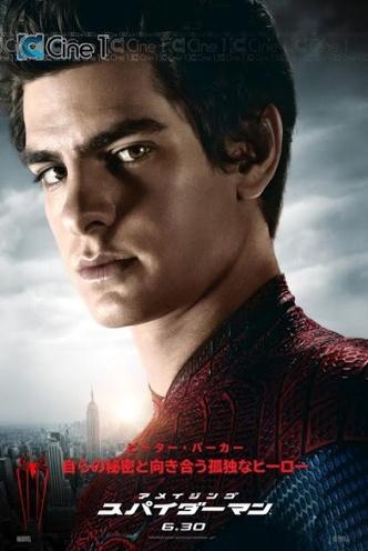 Peter Spiderman 212.jpg