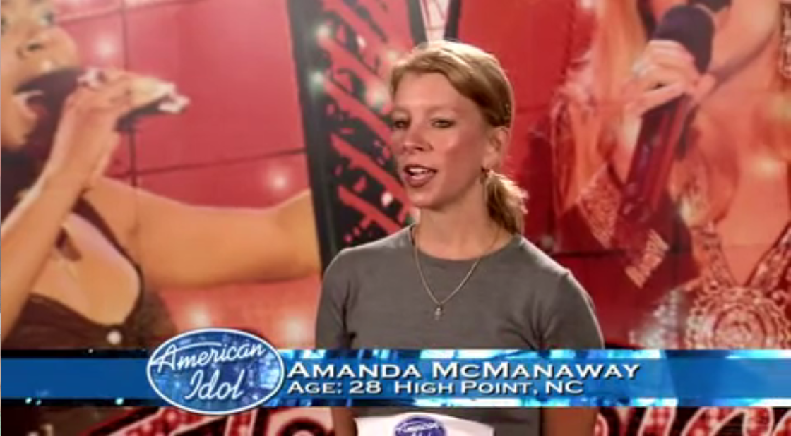 Amanda McManaway