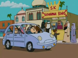 Shwarma King.jpg