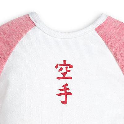 KarateTrainingSetDetail2.jpg