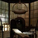 Лаборатория Ардена.jpg