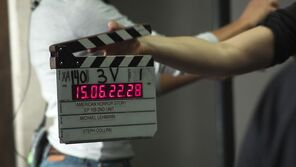 Production.jpg