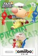 Packaging Olimar JP