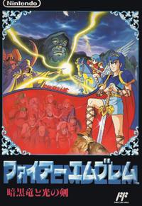 Caja de Fire Emblem Ankoku Ryū to Hikari no Tsurugi.png