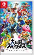 Caja de Super Smash Bros. Ultimate (Japón)