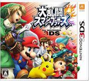 Caja de Super Smash Bros. for Nintendo 3DS (Japón)