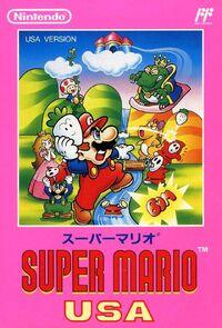 Caja de Super Mario Bros. 2 (Japón).jpg