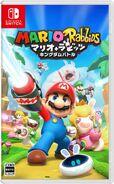 Caja de Mario + Rabbids Kingdom Battle (Japón)