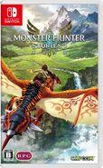 Caja de Monster Hunter Stories 2 Wings of Ruin (Japón)