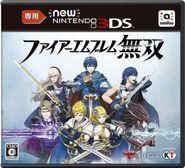 Caja de Fire Emblem Warriors (New 3DS) (Japón)