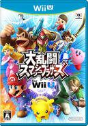 Caja de Super Smash Bros. for Wii U (Japón)