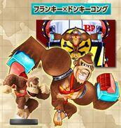 Disfraz de Donkey Kong para Franky - One Piece - Super Grand Battle! X