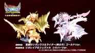 Imagen promocional de los amiibo edición especial de la serie Monster Hunter Stories