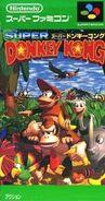 Caja de Donkey Kong Country (Japón)