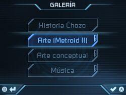 Galerías amiibo - Metroid Samus Returns.jpg