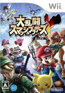Caja de Super Smash Bros. Brawl (Japón)