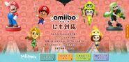 Imagen promocional de compatibilidad con amiibo en Miitopia