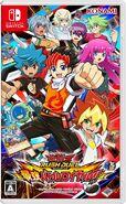 Caja de Yu-Gi-Oh! Rush Duel Saikyou Battle Royale!! (Japón)