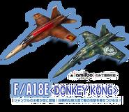 Modelos de los cazas del amiibo de Donkey Kong - Ace Combat Assault Horizon Legacy +
