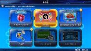 Menú de Otros con la opción de amiibo marcada - Yu-Gi-Oh! Rush Duel Saikyou Battle Royale!!