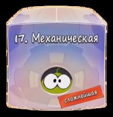 Механическая коробка.png