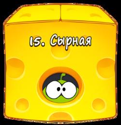 Сырная коробка.png