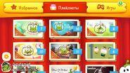 1478706632 om-nom-toons-4