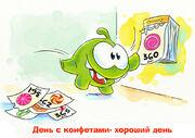 1379606007 youloveit ru mudrosti ot am nyama06-1-.jpg