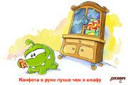 1379606011 youloveit ru mudrosti ot am nyama03-1-.jpg