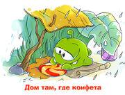 1379606027 youloveit ru mudrosti ot am nyama05-1-.jpg