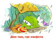 1379606027 youloveit ru mudrosti ot am nyama05-1-