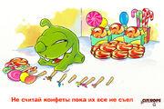 1379606015 youloveit ru mudrosti ot am nyama01-1-.jpg