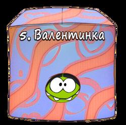 Коробка Валентинка.png