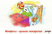 1379606008 youloveit ru mudrosti ot am nyama02-1-.jpg