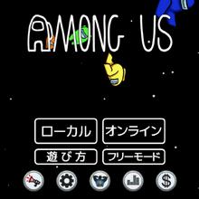日本 語 us among