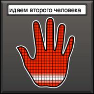 Починка реактора (The Skeld)