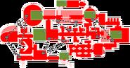 Схема вентиляции и камер (The Airship)