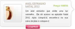 Natal 2012-2.png