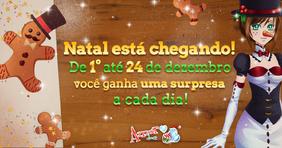 Natal-amor-doce-2016.png