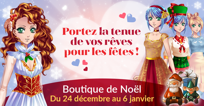 Noël 2015 Boutique.png