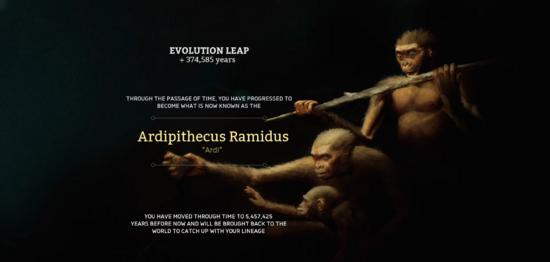 Ardipithecus ramidus.png
