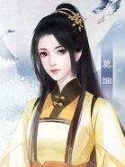 Qinyao