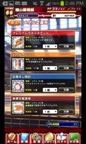 Medal Shop.png