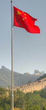 Folk's Ledewealth of China