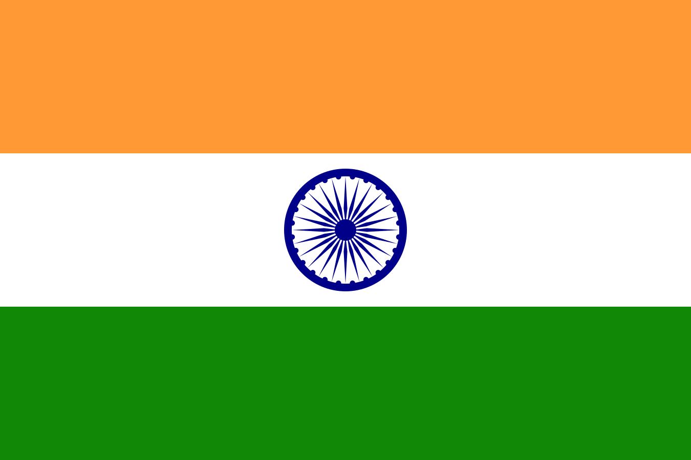 Indland