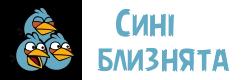 link = Синя трійця