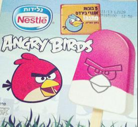 Мороженое.png